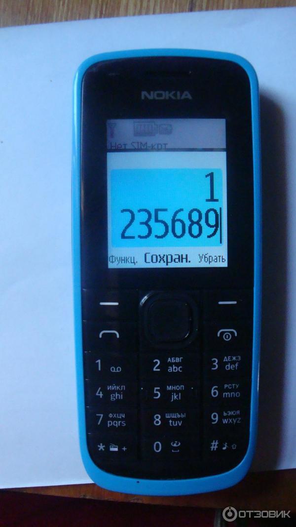 програма белка на nokla-113 на кнопачный телефонь