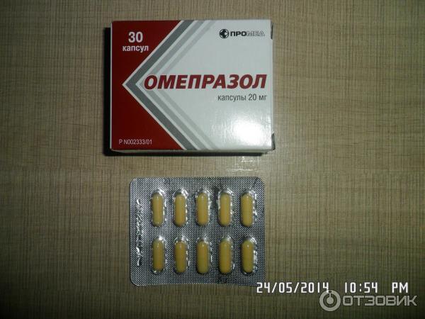 Омепразол таблетки
