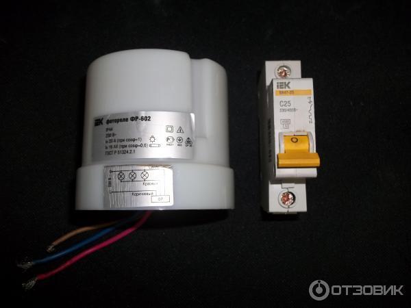 Фотореле ФР-602 4400 Вт