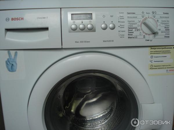 стиральная машина Bosch Classixx 4 инструкция по применению - фото 8