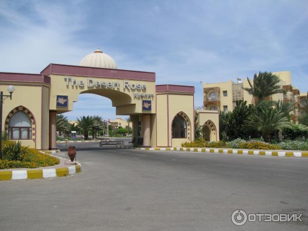 Отель Desert Rose 5* (Египет,