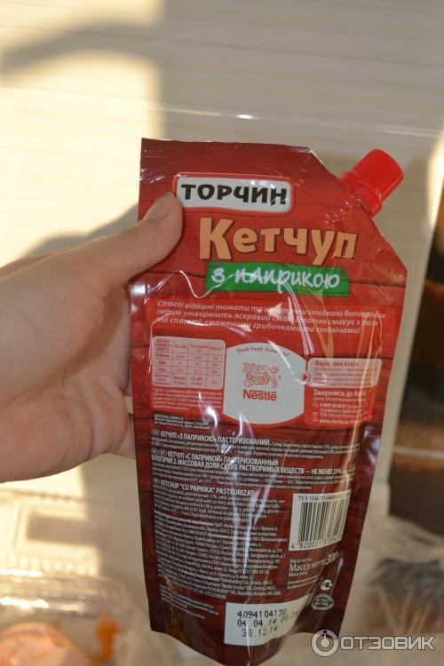 Рецепт кетчупа торчин в домашних условиях 527