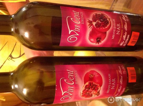 Купить Хорошее Вино Спб 1979 Года