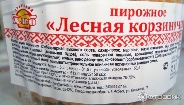!кремлевская диета в пост или диетическое имбирное