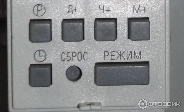 Недельный электронный таймер тэ-15 | заметки электрика.