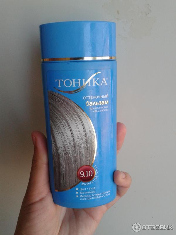 Серый цвет тоника