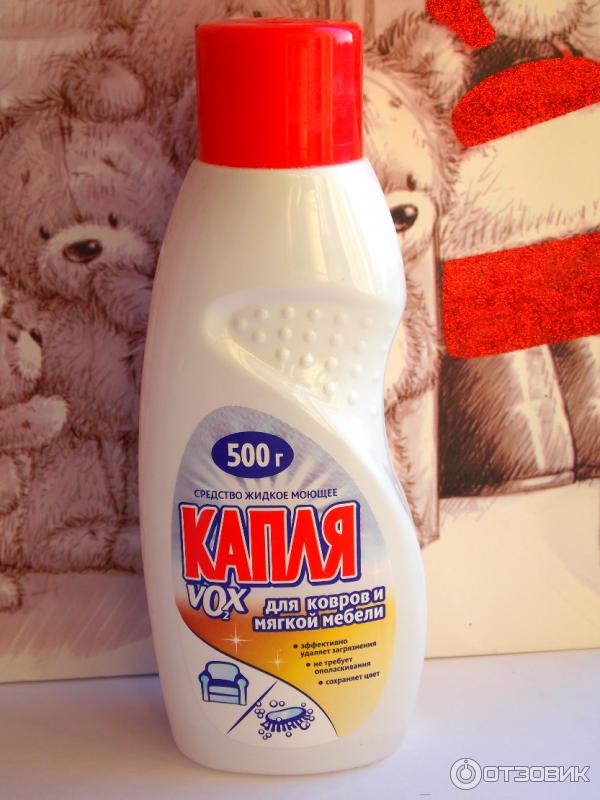 Чистящее средство своими руками для дивана