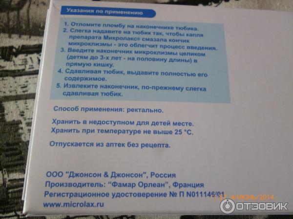 Диета для беременных при быстром наборе веса 51