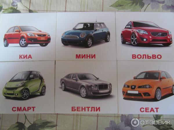 удаляет марки машин с фото и названиями рекомендуют