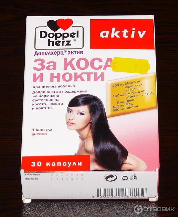 Витамины для роста лечения волос