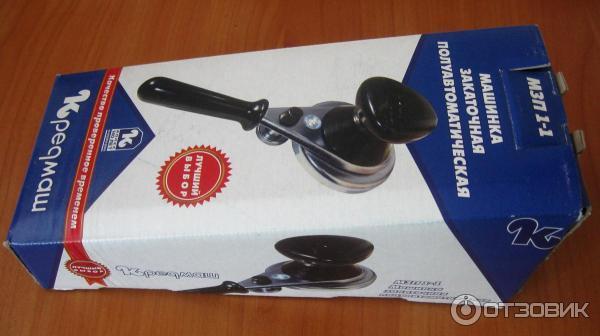 инструкция ключ закаточный кременчуг - фото 6