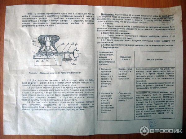 инструкция ключ закаточный кременчуг - фото 3