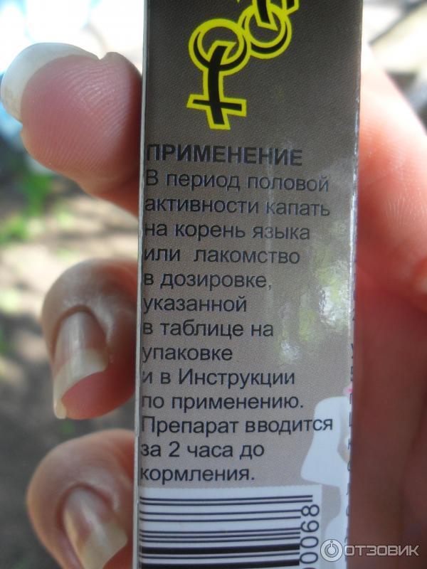 капли ирбис инструкция - фото 2