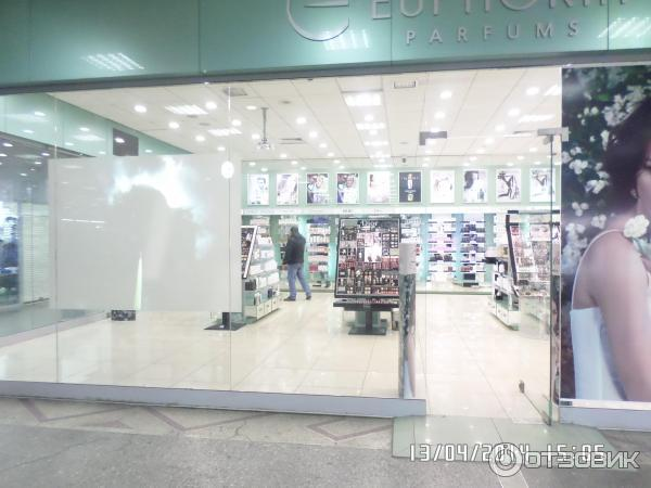 Отзыв о Магазин Euphoria Parfums (Кыргызстан db50411015b1c