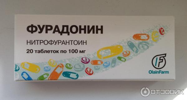 Отзыв о Таблетки Фурадонин надежное и недорогое средство от цистита