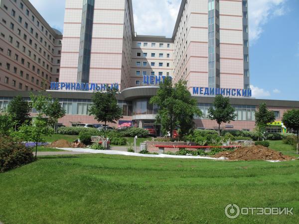 центр планирования семьи москва