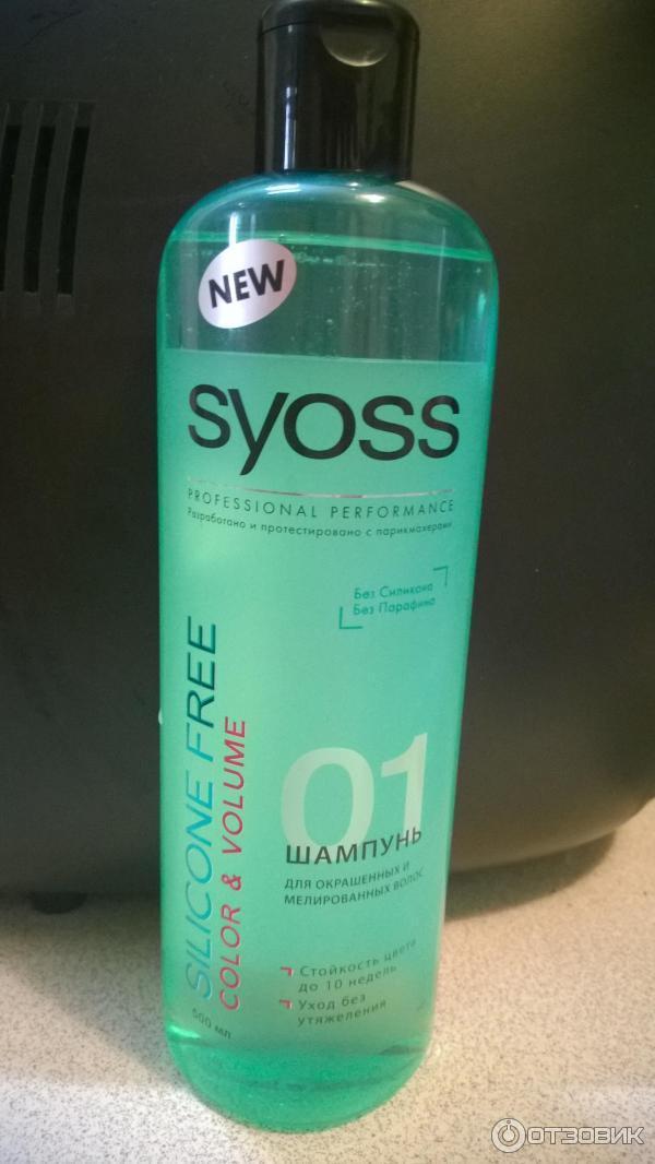 Отзывы шампуни для окрашенных волос