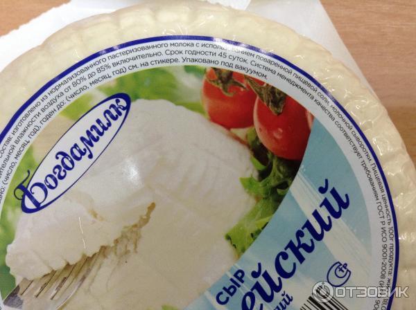 Молочный комбинат «Богдановский» уличен в нарушении ГОСТа при изготовлении сыра