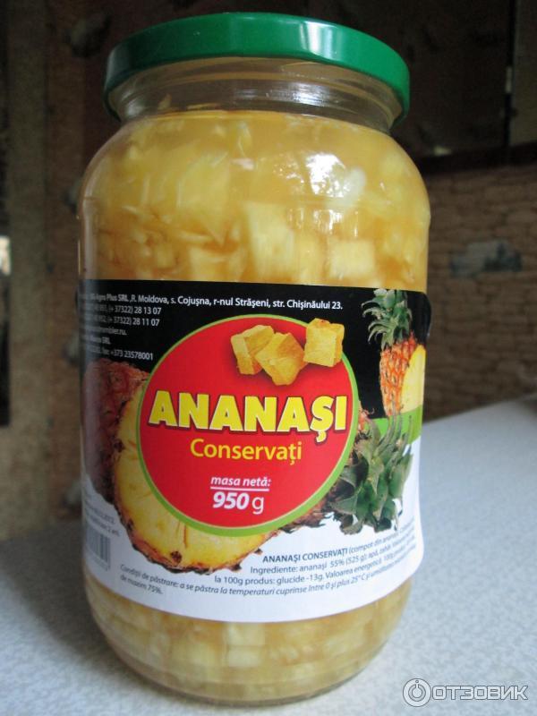 Консервированные ананасы своими руками 46