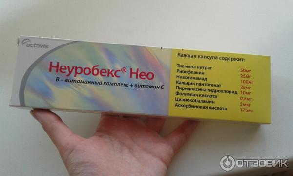 Неуробекс Нео Инструкция По Применению Капсулы Отзывы - фото 5