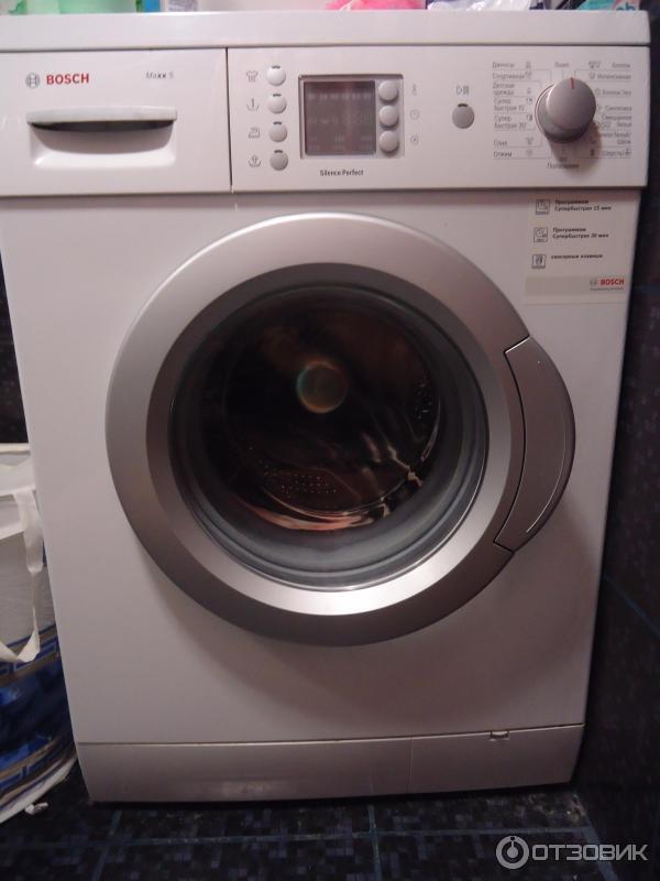 купить стиральную машину бош макс 5