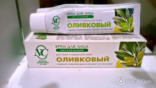 Оливковый крем невская косметика состав