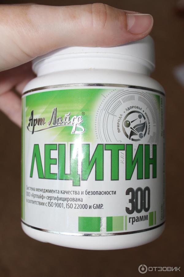 Лецитин для беременных отзывы 51