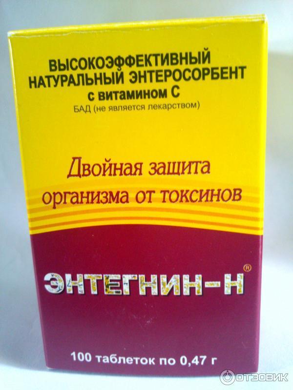 belyaev-gm-ego-stati-o-snyatii-obostreniya-psoriaza
