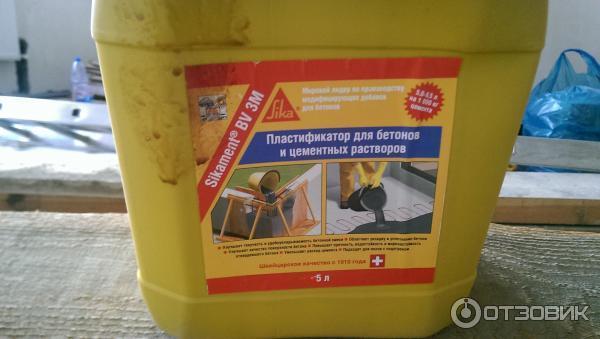 Пластификатор для бетона своими руками из стирального порошка 37