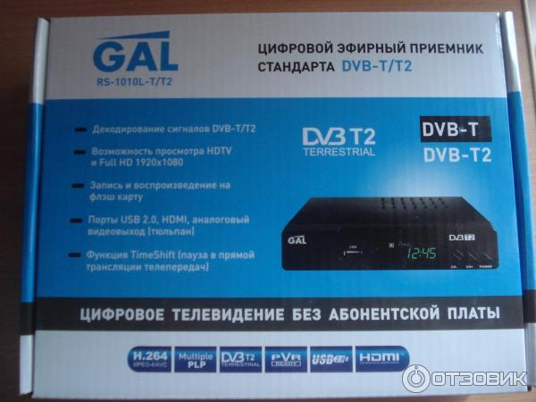 Gal dv3 t2 инструкция