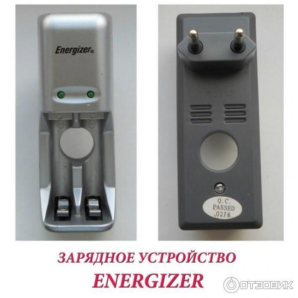 зарядное устройство энерджайзер для батареек инструкция