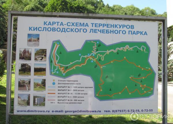 кисловодск карта