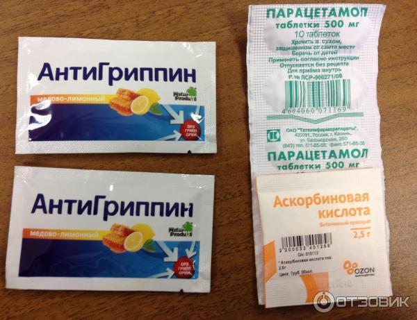 Самые эффективные средства от простуды для беременных 52