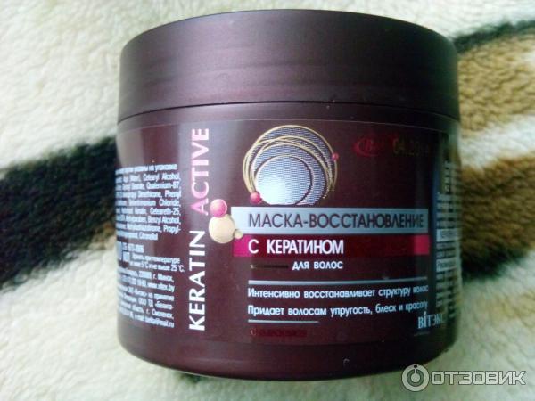 Маски для волос востановления