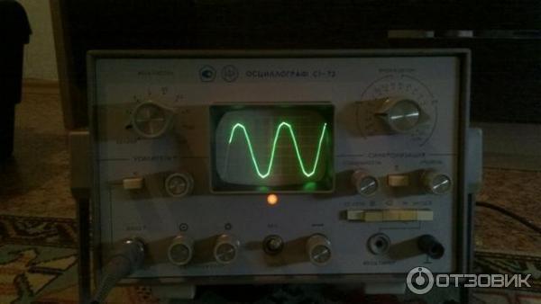 осциллограф с1 72 инструкция - фото 10