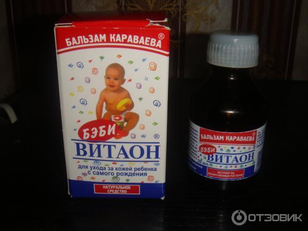 Бальзам Караваева Витаон беби фото
