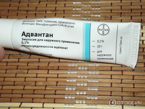 Все формы выпуска препарата исключительно для наружного применения на кожу.