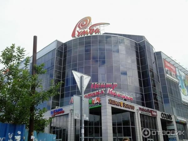 Дисконт-центры и стоки в Санкт-Петербурге - be-in ru