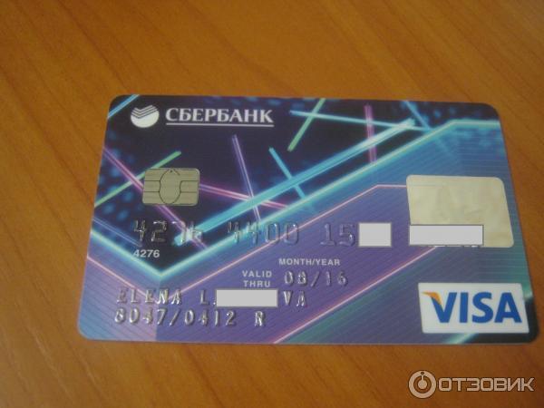 Дизайн молодежных карт сбербанк