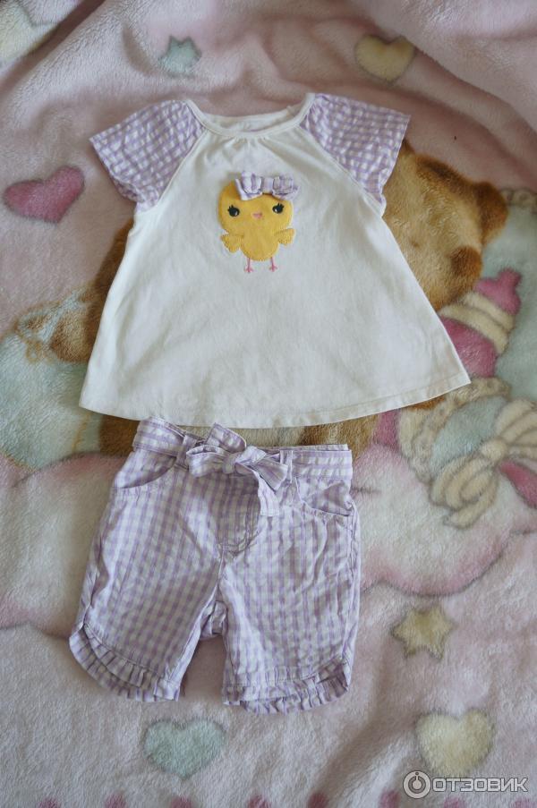 Крейзи Детская Одежда