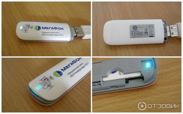 Модем Мегафон Е173 Инструкция - фото 7