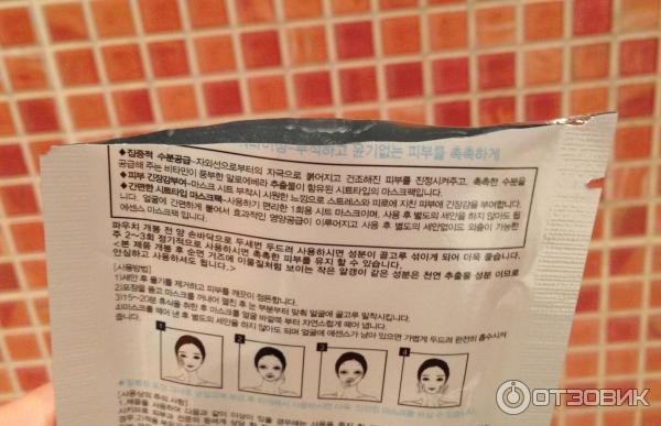 Маски для лица китайские тканевые