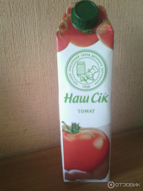 Как сделать сок с мякотью в домашних условиях