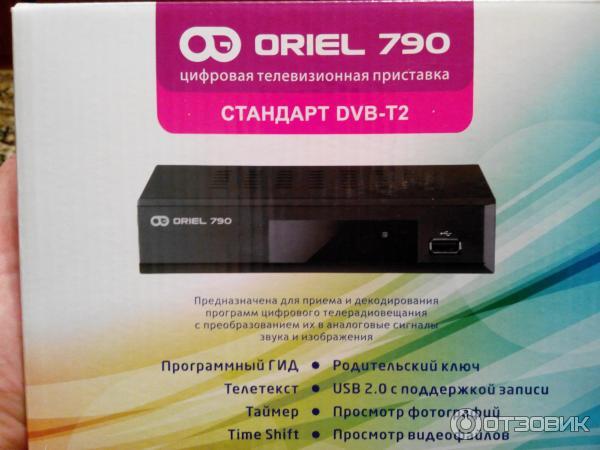 Модель dsr-420 обеспечит вам прием цифровых сигналов dvb-t2 и dvb-t