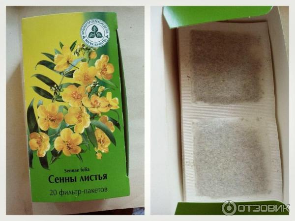 Очищение организма сенной отзывы