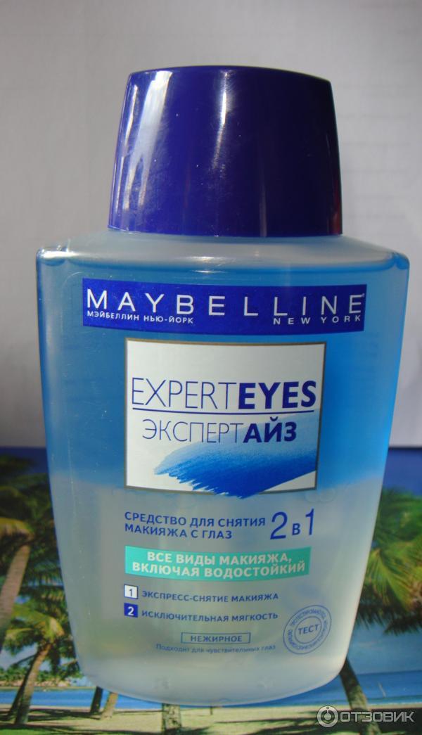 Снятие макияжа с глаз средства