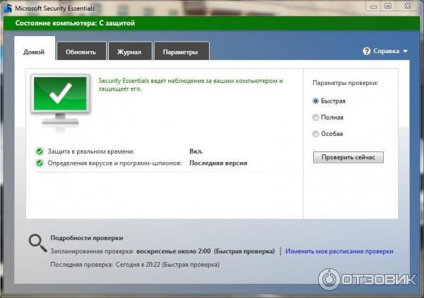антивирус майкрософт отзывы специалистов - фото 6