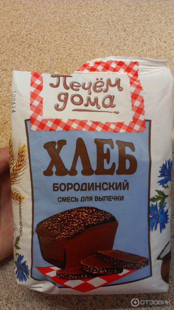 Смесь для хлебопечки своими руками