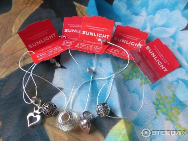 Sunlight подарки к дню рождения 46