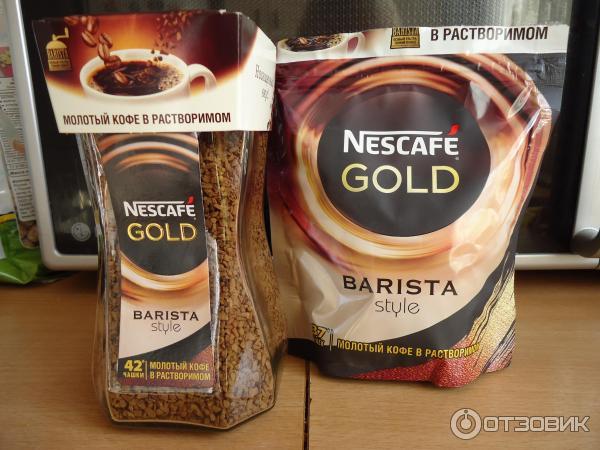 Как сделать растворимый кофе из молотого кофе для